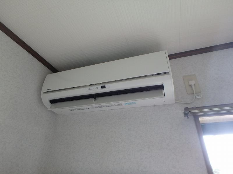 支給のエアコン取付