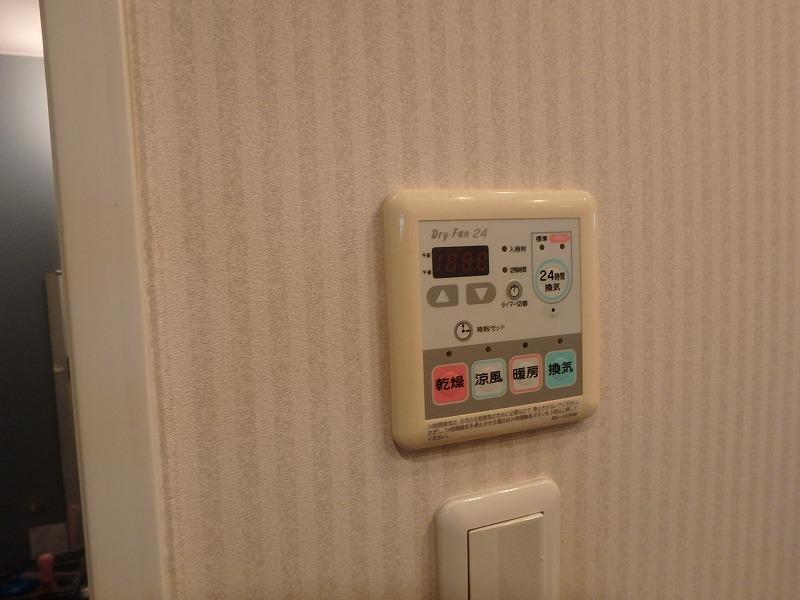浴室 機 max 乾燥