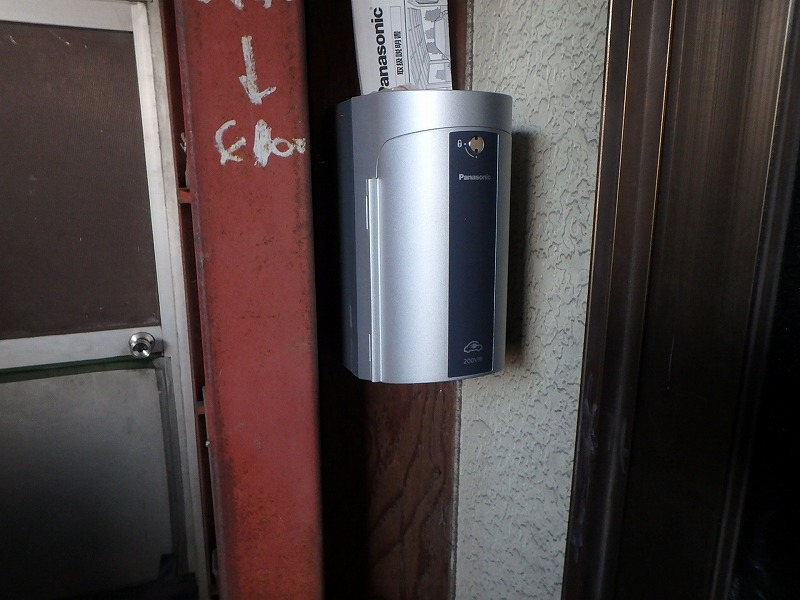 PHV充電コンセント