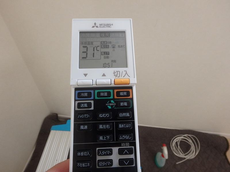 三菱電機エアコン