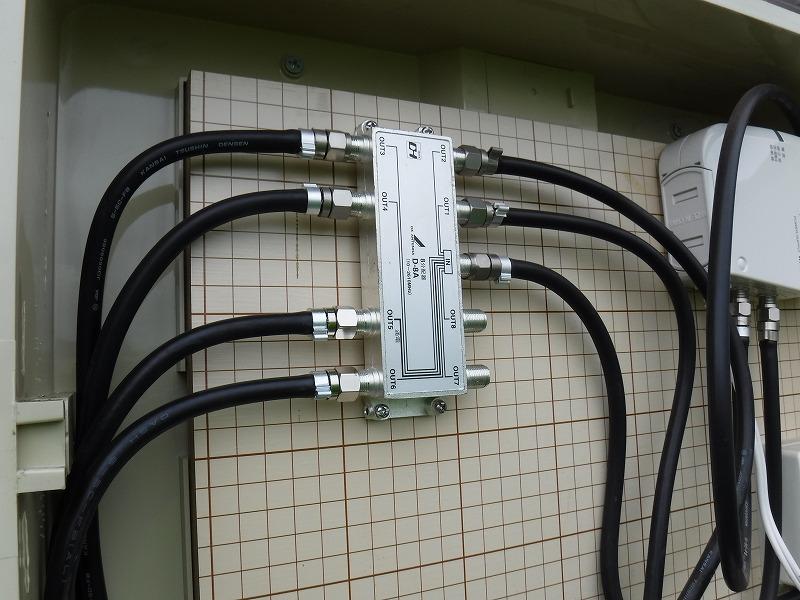 アパートでテレビアンテナ配線工事
