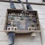 さいたま市アンテナ工事